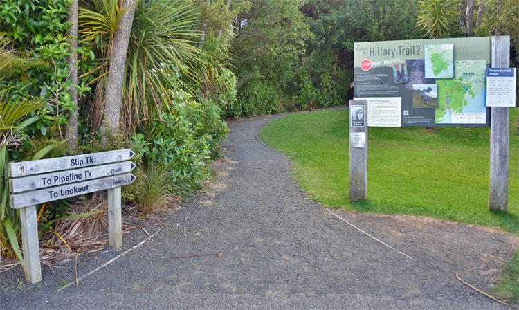 Entrance to the Hillary Trail walk