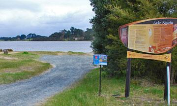 Entrance to Lake Ngatu