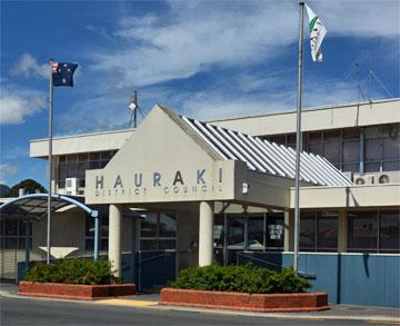 Front entrance to the Hauraki District Council in Paeroa