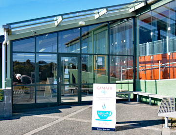 Entrance to the Visitor Centre and Cafe