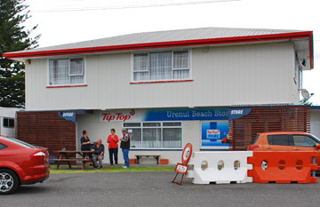 Urenui Beach Reception and Shop