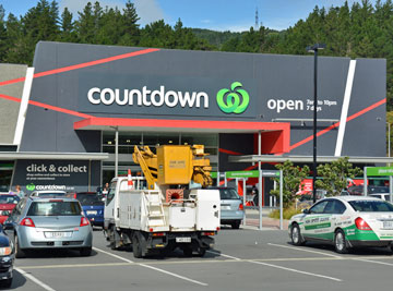 The entrance to Countdown